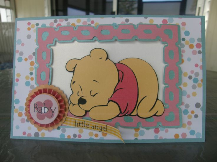 13 Best Images About Cricut When I Was A Kid On Pinterest