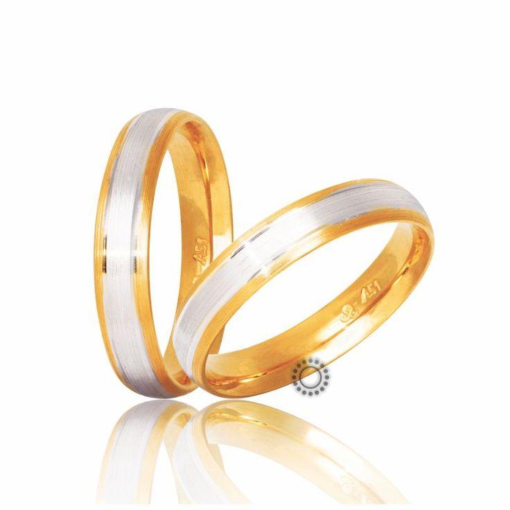 Βέρες γάμου Στεργιάδης S-11-YW | Μοντέρνες ανατομικές δίχρωμες βέρες σε ματ φινίρισμα με λευκόχρυσο κέντρο | ΤΣΑΛΔΑΡΗΣ Κοσμηματοπωλείο #βέρες #βερες #γάμου