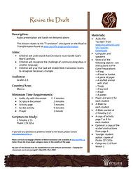 9. Revise the Draft - Audio presentation and hands-on demonstrations to help kids understand that Christians must handle God's Word carefully. - See more at: http://www.wycliffe.ca/wycliffe/resources/educational_resource.jsp?rid=60#sthash.64abbcad.dpuf