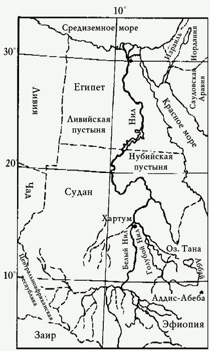 Самой длинной рекой на земном шаре официально продолжает считаться Нил. Его протяженность вместе с Кагерой составляет 6671 км. Нил образуется при слиянии двух крупных рек: Белого Нила (Бахр-эль-Абьяд) и Голубого Нила (Бахр-эль-Азрак). Он пересекает Руанду, Танзанию, Уганду, Судан, Египет и впадает в Средиземное море, образуя огромную дельту . Главными притоками Нила являются реки Собат, Голубой Нил, Атбара и Бахр-эль-Газаль.