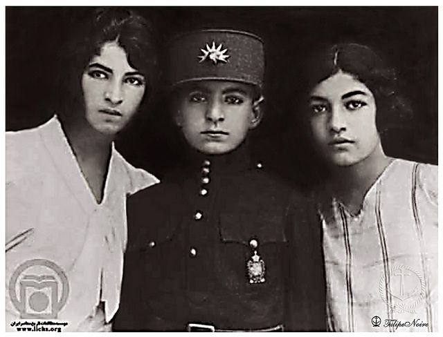 H.H. Crown Prince Mohamed Reza Pahlavi with his Sisters, Shams & Ashraf Pahlavi