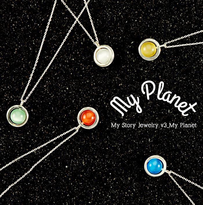나만의 행성 my planet, 나를 지켜주는 수호행성을 악세사리로 간직하세요 #행성 #우주 #갤럭시 #수호 #별자리 #별 #밤하늘 #밤 #달 #화성 #해왕성 #천왕성 #토성 #목성 #태양 #수성 #금성 #악세사리 #목걸이 #주얼리 #쥬얼리 #실버 #은목걸이 #특이한목걸이