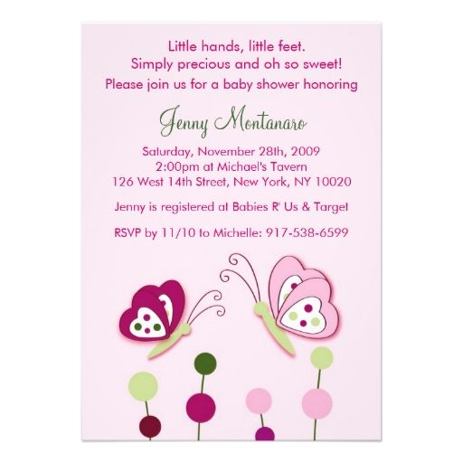 Raspberry Swirl Butterfly Baby Shower Invitations