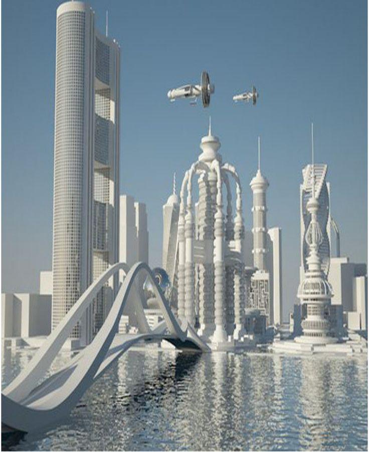 Картинка города в будущем
