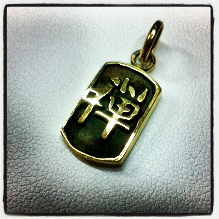 18kt, Antique Gold process Mini Tag pendant, handcrafted by Paolo Brunicardi goldsmith for FKS Jewels 2013 collection