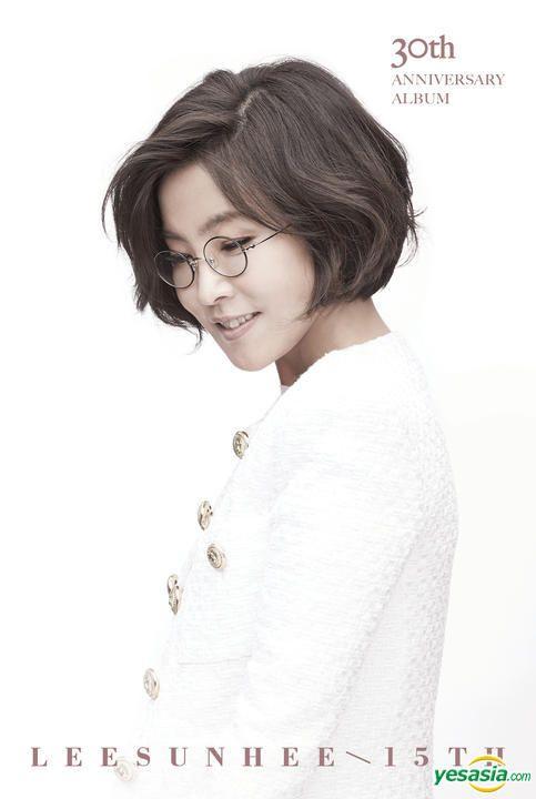 Lee Sun Hee Vol. 15 - Serendipity