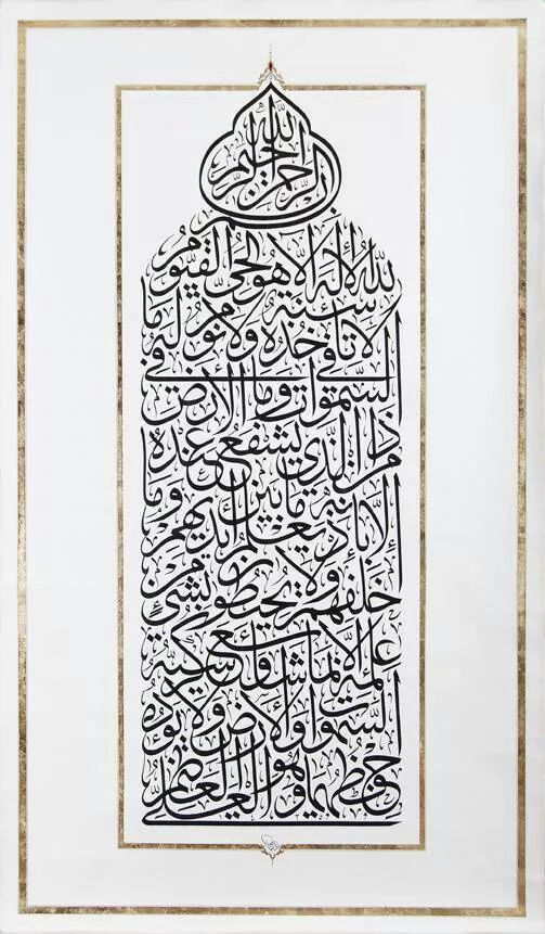 Awesome calligraphy 2 meters oil on canvas with gold leaf.  Ayat al-Kursi Omar Safa and Fadi Awayed (Agency FLUID)