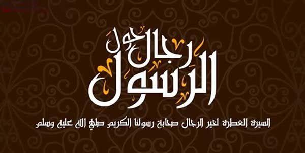 نادي العرب On Twitter Neon Signs Neon Calligraphy