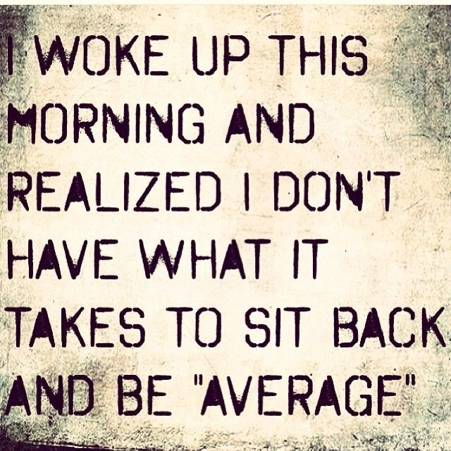 Don't accept average