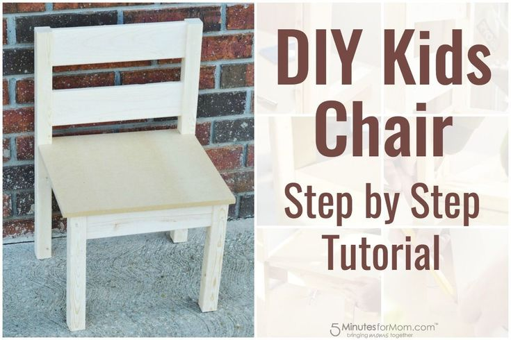 DIY Kids Chair – How To Build A Kids Chair For Beginners