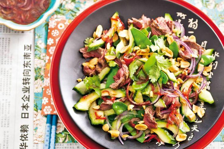 Een heerlijke verzameling van Aziatische smaken; koriander, sojasaus en rode peper - Recept - Allerhande