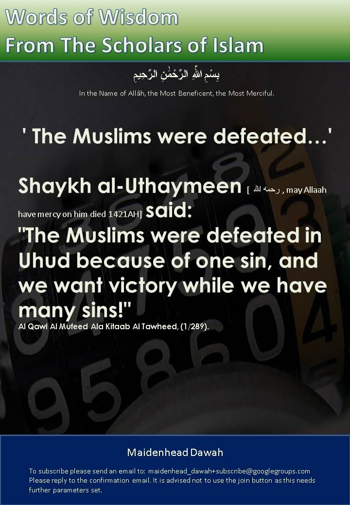 """""""The Muslims were ..."""""""