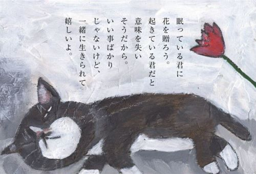 Tetsuo Takahara