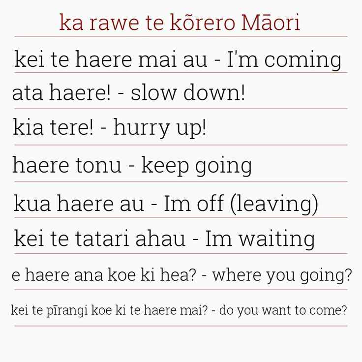 Korero Maori More
