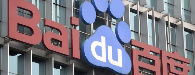 China's Baidu is testing a facial recognition image search engine