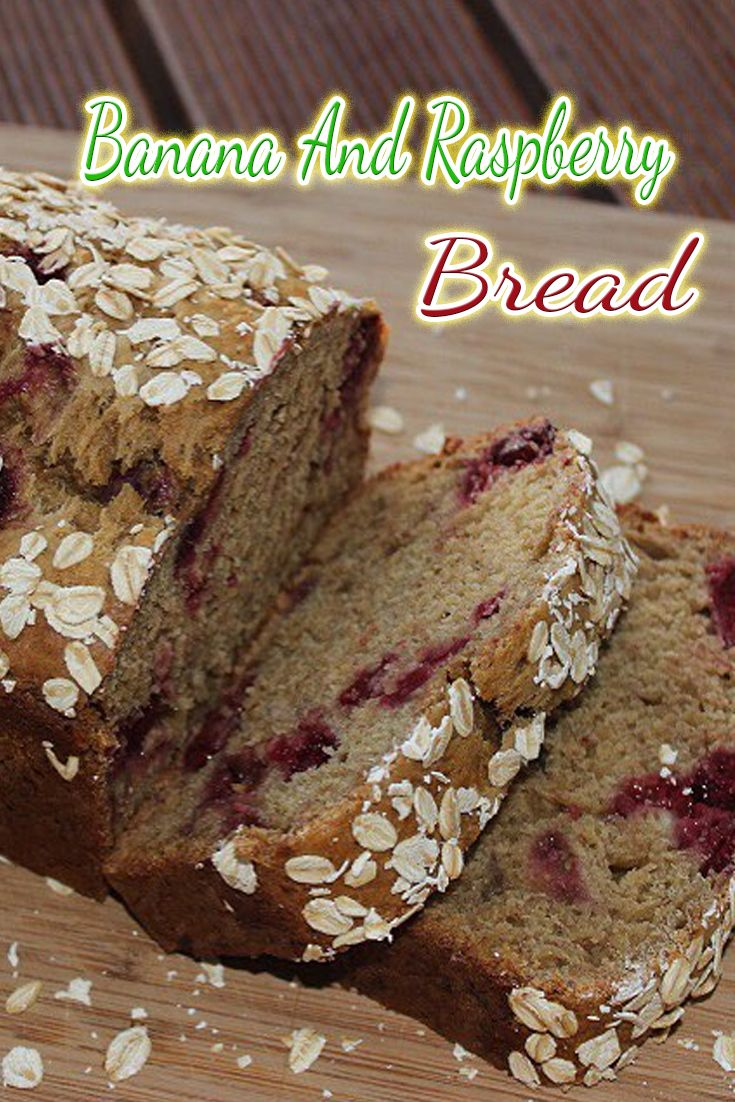 This banana and raspberry bread is a super popular recipe of ours, it's viewed and made daily by hundreds of people around the world.  I've used this recipe with spelt flour before and it worked perfectly, just remember to add a couple of tsp of baking powder so you get a nice rise.