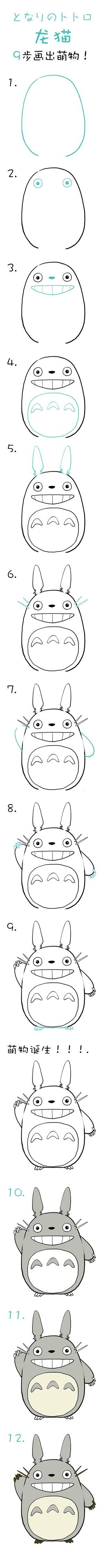 Learn how to draw TOTORO (((o(*゚▽゚*)o)))