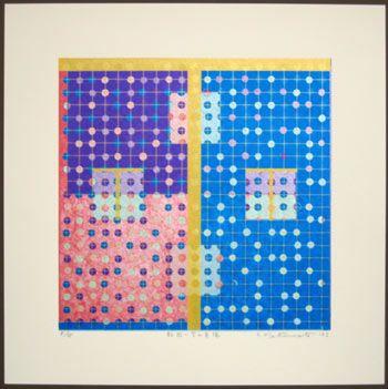 Akira Matsumoto, Born: Osaka, Japan 1936, Revolution of Image T, silkscreen, edition 35, 18in x 18in, 2001