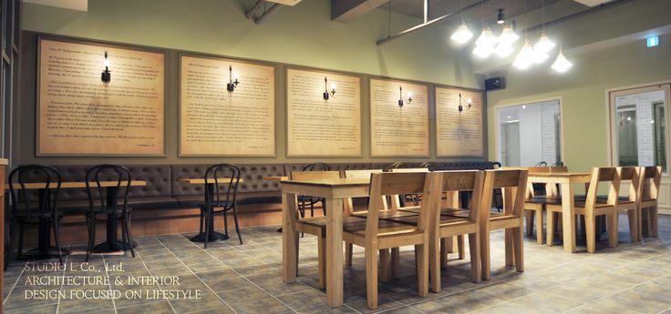Cafe Soul Garden