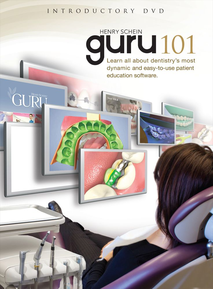 GURU Patient Education Software Brochure cover GURU Patient - software brochure