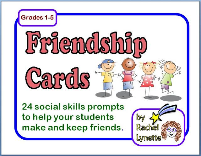 FREE Friendship Cards to help your students make and keep friends.