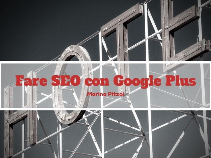4 Google Plus tips per aumentare l'engagement del sito dell'hotel. #googleplus #socialmediamarketing