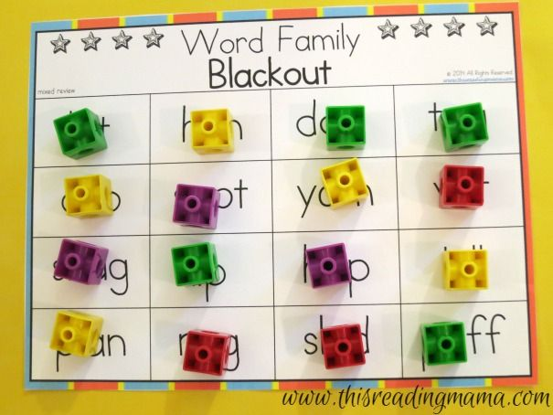 word family blackout... game for reviewing short vowel sounds.