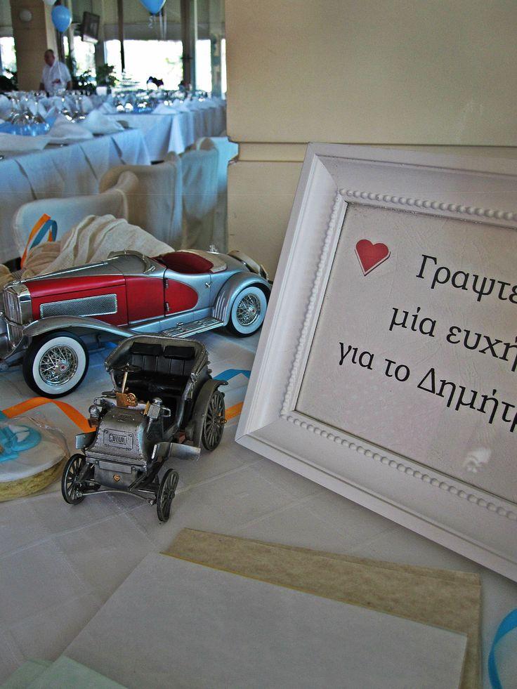 λεπτομέρεια από τραπέζι ευχών βάπτισης με θέμα το αυτοκίνητο αντίκα δείτε περισσότερα εδω ---> http://wp.me/p23qnW-dX
