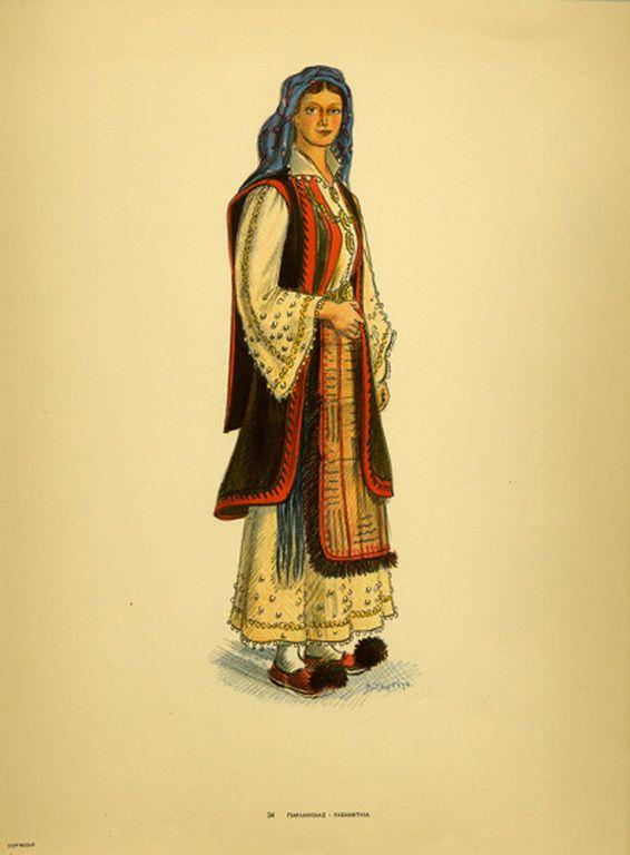 Φορεσιά Παραμυθιάς. Costume from Paramythia. Collection Peloponnesian Folklore…