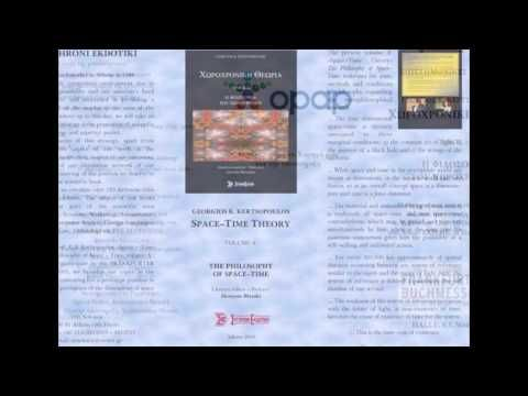 KERTSOPOULOS CHRONICLE - YouTube