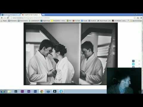 Видео уроки Фотошопа для начинающих и продвинутых пользователей. Подписывайтесь и смотрите все самое свежее от таких мастеров по обучению работы в программе ...
