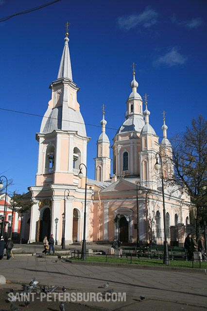 Cathedral of St. Andrew the First-Called on Vasilyevsky Island