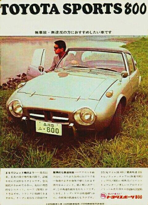 Toyota Sports800