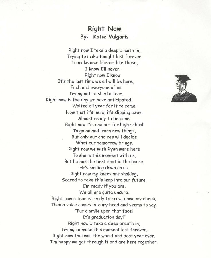 Graduating 8th Grade Poems Graduation Print