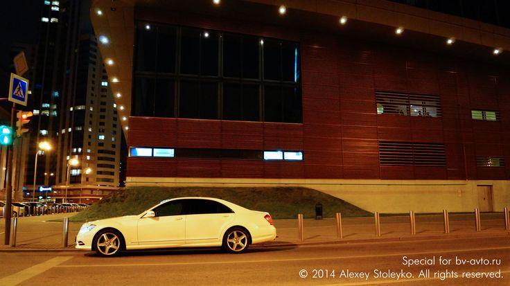 Mercedes-Benz S-Class Long http://www.bv-avto.ru