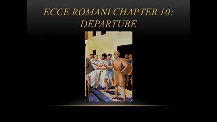 Ecce Romani Chapter 10 Overview