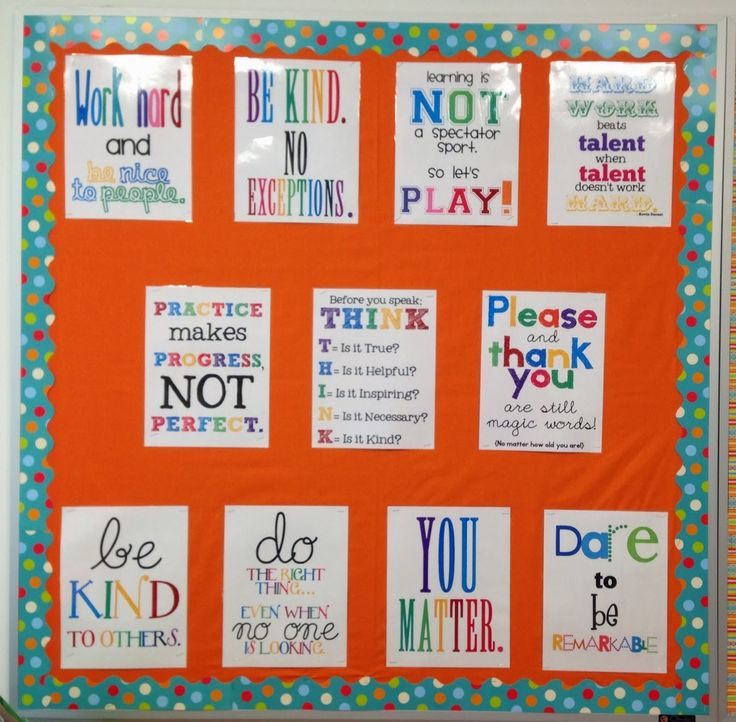 middle school bulletin board ideas | love these quotes and they are all available to download for FREE at ...