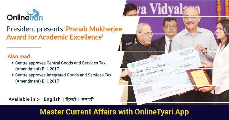 President of India Presents 'Pranab Mukherjee Award for Academic Excellence'  For more #latestnews visit #onlinetyari: https://onlinetyari.com/latest-news-articles/afternoon-news-digest-20-july-2017-i49681.html?utm_content=buffer84d97&utm_medium=social&utm_source=pinterest.com&utm_campaign=buffer #morningnews #eveningnews #currentaffairs
