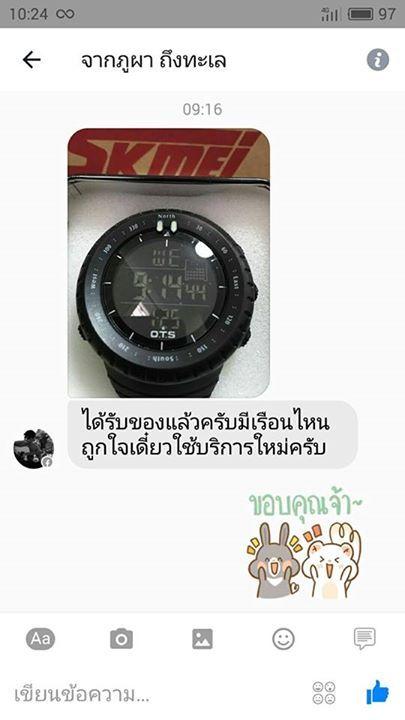 🙇🙇🙇รีวิวจากลูกค้าครับ  #Skmei thailand ขอบคุณทุกท่านที่ให้ความไว้วางใจ สั่งกับเราของแท้💯%  ส่งจริงทุกวัน  😍😍😍😍😍😍😍😍😍😍  *🚀* สินค้าพร้อมกล่องเหล็ก + คู่มือ +ใบรับประกัน *🚀* มีบริการเก็บเงินปลายทาง คิดเพิ่ม + 100 บาท *🚀* ส่งแบบด่วน!EMS ฟรีทุกเรือน (รับของภายใน 1-3 วันทำการ)  รับประกันระบบ 1 ปีเต็ม *🚀* ส่งจริงทุกวันทำการ ✈️✈️✈️✈️✈️✈️✈️✈️✈️✈️✈️✈️ สนใจสั่งซื้อสินค้าหรือสอบถามข้อมูล ติดต่อ 🔴✪ LINE ID : skmeiwatchthailand <--- สะดวกและรวดเร็วที่สุด !  🔴✪ INBOX…