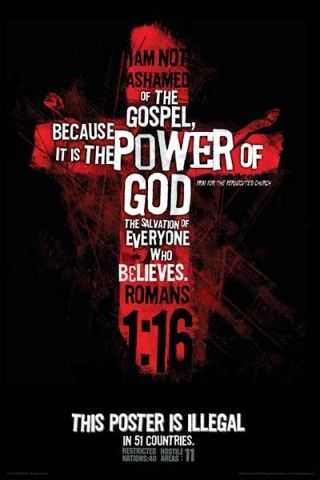 Religious Posters - Illegal - I am not ashamed of the gospel