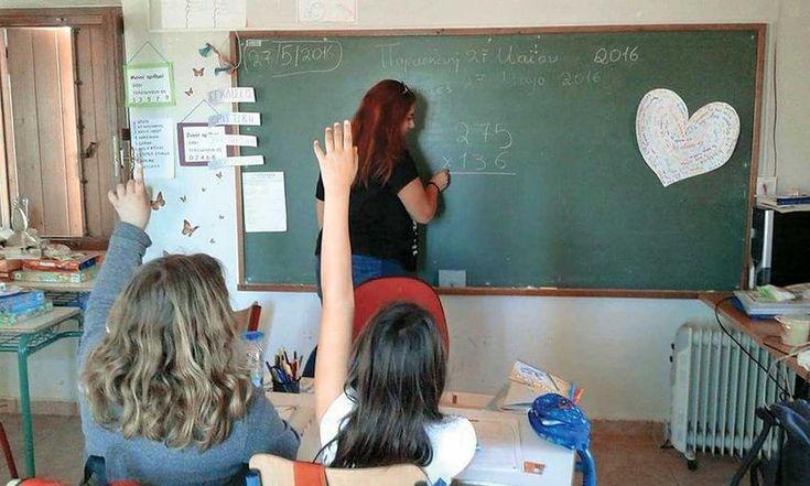 Μια μαθήτρια μια δασκάλα και μια φιλοξενούμενη στο ξεχασμένο σχολείο της Γαύδου   Πέρασε σχεδόν έναν ολόκληρο χρόνο μόνη της στο θρανίο. Η μικρή Ιωάννα μαθήτρια της τετάρτης τάξης του Δημοτικού Σχολείου της Γαύδου έχει το... προνόμιο να έχει μια δασκάλα μόνο για εκείνη και ταυτόχρονα... την ατυχία να μην έχει ούτε έναν συμμαθητή.  Η Ιωάννα (αριστερά) και η Ελένα στην τάξη. Η Ελένα είναι αξιολάτρευτο παιδί. Μιλάει και καταλαβαίνει ελληνικά σε πολύ καλό βαθμό και προσπαθεί πολύ λέει η δασκάλα…