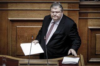 En Arxikos Politis: Δεν θα αφήσουμε να θάψουν το μέλλον της χώρας στη ...