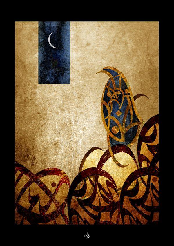Artist: Malik Anas Al-Rajab, Iraq | http://malikanas.deviantart.com/