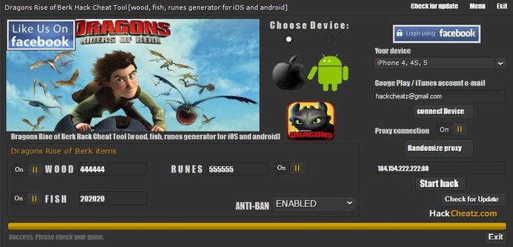 http://hiperhacks.net/dragons-rise-of-berk-hack Dragons Rise of Berk Hack Cheat Tool [wood, fish, runes generator for iOS and android]  http://www.hackcheatz.com/dragons-rise-of-berk-hack-cheat-tool-wood-fish-runes-generator-for-ios-and-android/