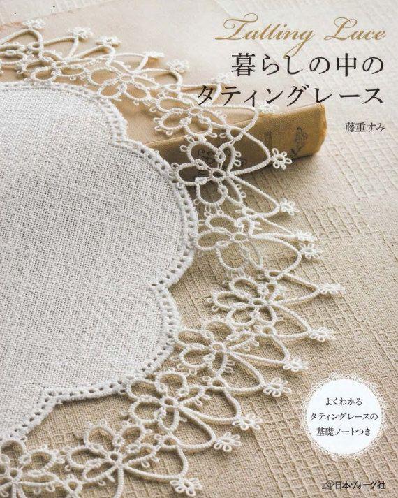 Japanese Craft E-Book 31-48 Tatting by JapaneseCraftEBooks on Etsy
