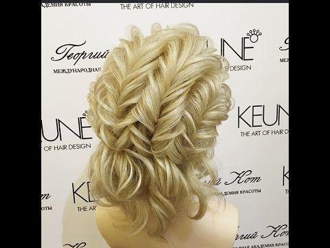"""Свадебная прическа """"Лепестки"""". Wedding hairstyle. Die Frisur für die Braut. Kapralova Olga - YouTube"""
