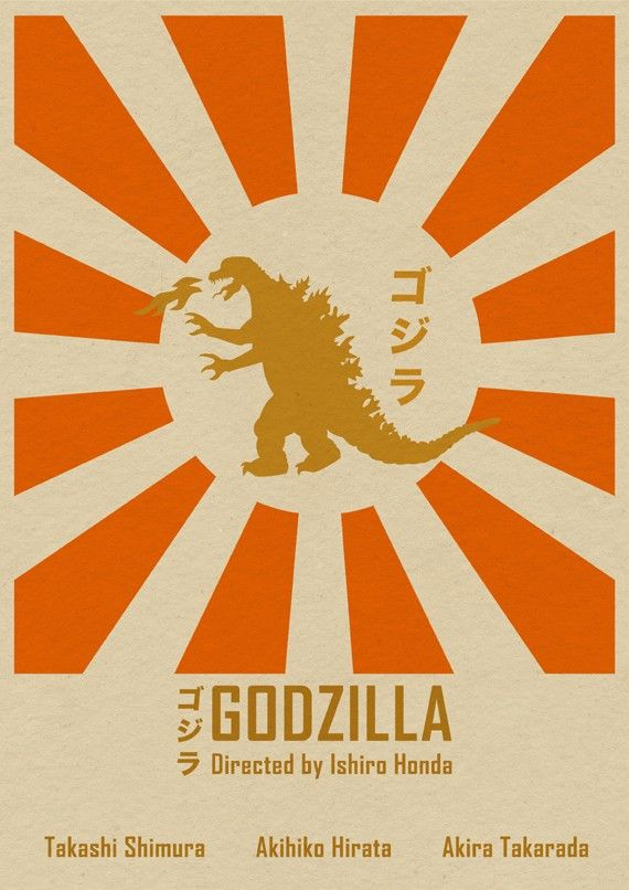 Godzilla - minimal movie poster