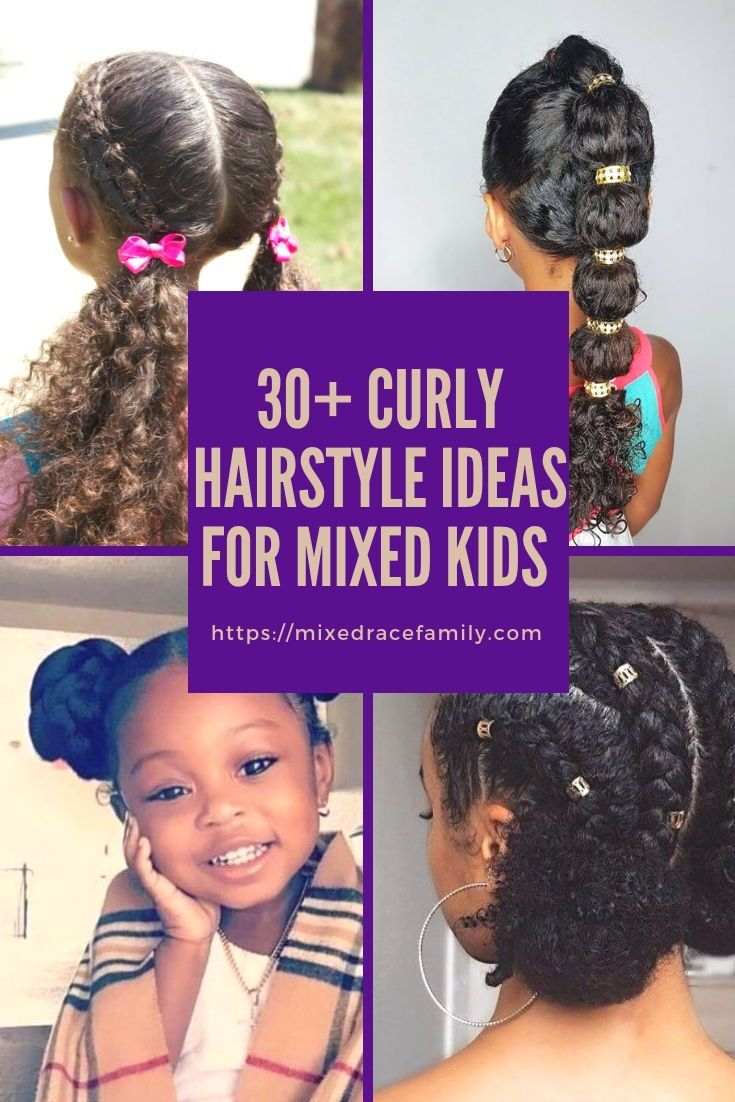 Simple Curly Mixed Race Hairstyles For Biracial Girls Mixed Up Mama Mixed Kids Hairstyles Mixed Girl Hairstyles Curly Girl Hairstyles