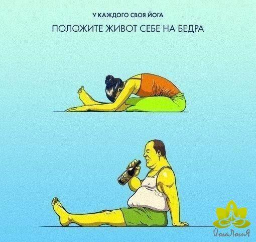 йога асаны
