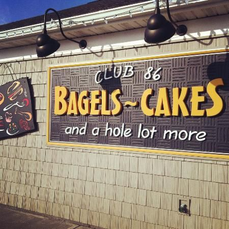 Club 86 Bagels and Cakes in Geneva, NY